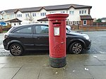 Post box at Seacombe View.jpg