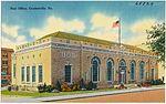 Post office, Coatesville, Pa (68829).jpg