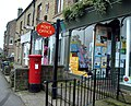 Post office in Skelmanthorpe. (2851699426).jpg