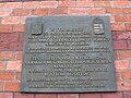 Powstanie na Węgrzech 1956 (tablica pamiatkowa na gmachu POlitechniki Krakowskiej).JPG