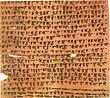 Prajnyaapaaramitaa Hridaya Pel.sogd.jpg