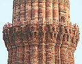 Premier balcon du Qutb Minar (Delhi) (8480553088).jpg