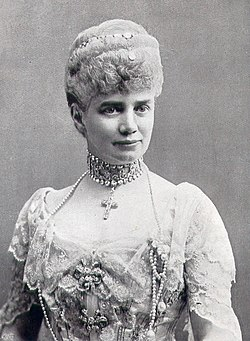 Princess Tira of Denmark.jpg