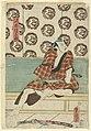 Print, The actor Igoro Sawai, ca. 1850 (CH 18402419).jpg