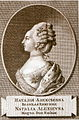 Profile engraving of Natalia Alexeevna of Russia.jpg