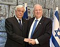 Prokopis Pavlopoulos with Reuven Rivlin (1).jpg
