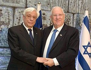 Reuven Rivlin - President of Greece Prokopis Pavlopoulos and President of Israel Reuven Rivlin in March 2016