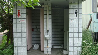Bathroom Signs Japan squat toilet - wikipedia
