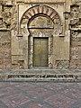 Puerta de San Esteban, Mezquita de Córdoba.jpg