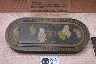 "Panyu District - A Chinese lacquerware box with the ""Panyu"" name on its surface, dating from the Qin Dynasty."