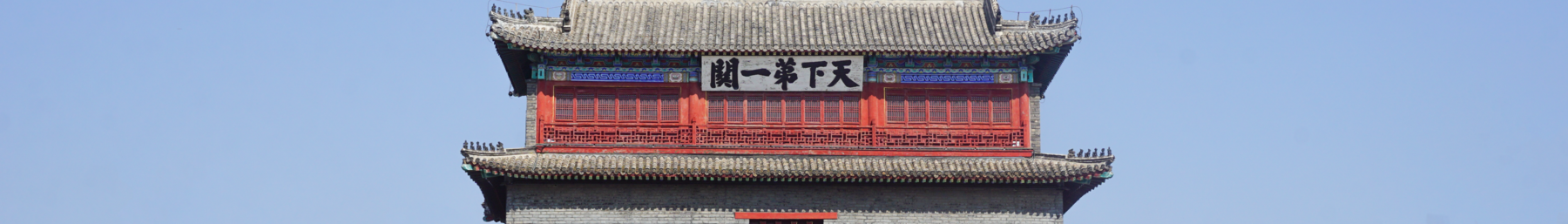 Qinhuangdao banner.png