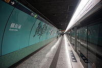 Quarry Bay Station 2014 02 part3.JPG