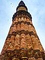 Qutub.Minar1.jpg