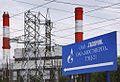 RIAN archive 318542 Thermal power station TETs-21.jpg