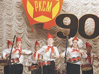 Komsomol - 90th Anniversary of Russian YCL