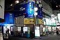 RZ Toyo Show Theater A.jpg