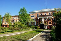 Railway college in Svobodny.jpg