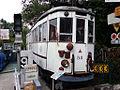 Ranco museo Ogliari tram Abbiategrasso.JPG