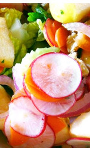 Raw foodism - A close-up of a raw food dish