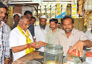 Rayapati Sambasiva Rao - Image: Rayapati tea