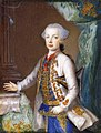 Reinsperger - Karl Joseph of Austria - Hofburg.jpg