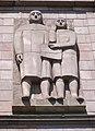 Relief Rheinisches Landesmuseum Weimarer Allee Trier.JPG