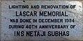 Renovation plaque.jpg