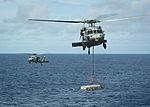 Replenishment at sea 130428-N-LP801-162.jpg
