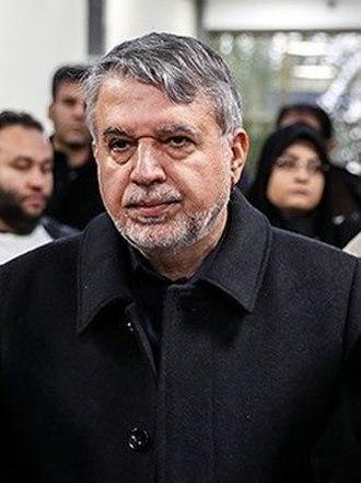 Reza Salehi Amiri - Image: Reza Salehi Amiri 2018