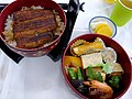 Rice with grilled eel and lunch combo (5791218501).jpg
