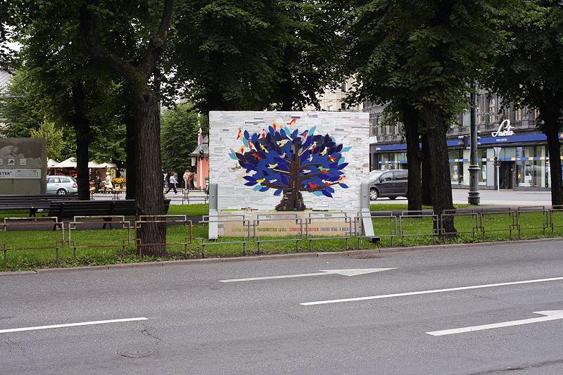 File:Riga (13.08.2011) 108.JPG