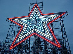 Roanoke star.jpg