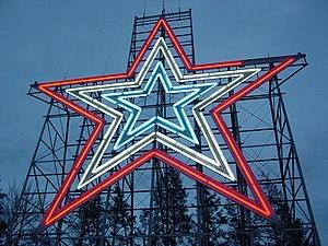 Roanoke Star - Roanoke Star seen at early evening
