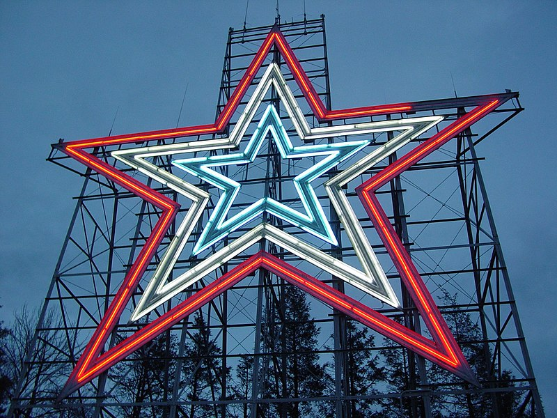 File:Roanoke star.jpg