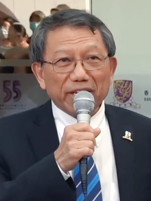 Rocky S. Tuan in Oct 2019.png