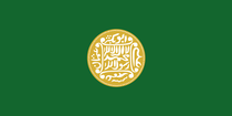 Rohingya flag (wide version).png