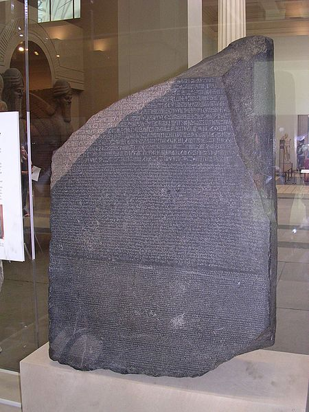 File:Rosetta Stone with Ancient Egyptian bilingual text.jpg