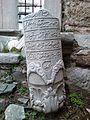 Rotunda Yard Thessaloniki 11 Muslim Tomb remains.JPG