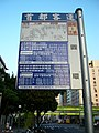Roundabout stop board, Capital Bus 20100916.jpg