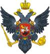 Russian coa 1730