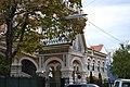 Russisch-orthodoxe Kathedrale hl. Nikolaus Vorderansicht.JPG