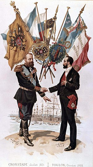 Russo-French alliance.jpg