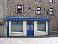 SDLP Office, Coalisland - geograph.org.uk - 1413238.jpg