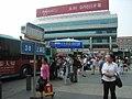 SZ Luohu Shopping Center.jpg