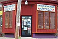 S & A West Indian Grocery in Albany, New York.jpg