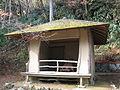 Saigyo an (Yoshino).jpg