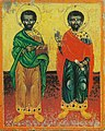 Saints Cosmas and Damian icon, Syria (1778).jpg