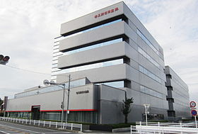 Saitamaken Shinkin Bank Head Office.jpg