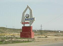 Salyan rayon road sign.jpg