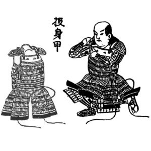 Dō (armour) - A woodblock print of a samurai putting on a dō